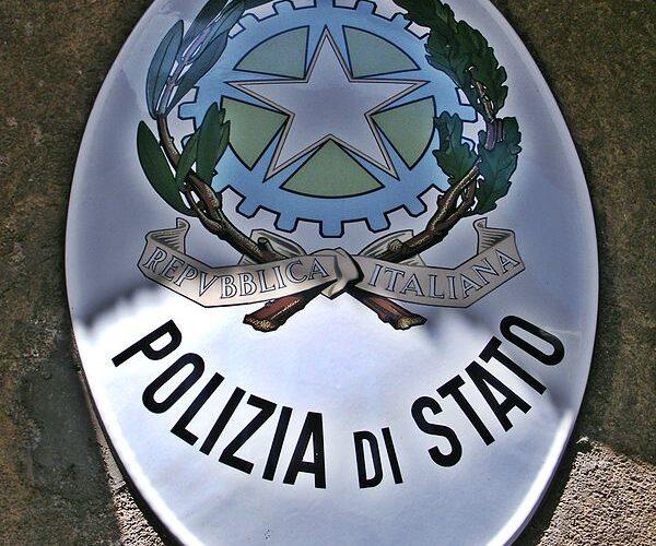 Polizia di Stato stemma
