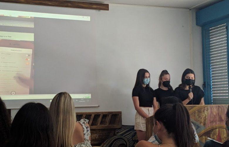 cultapp presentazione